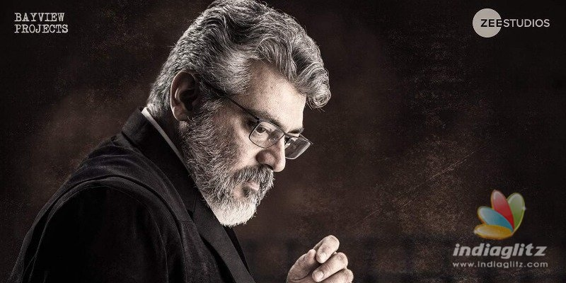 Boney Kapoors emotional message on Nerkonda Paarvai Premiere
