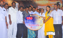 'Anandha Mazhai' Audio Launch