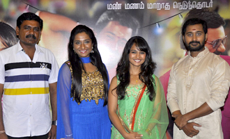 Andal Azhagar Serial Press Meet