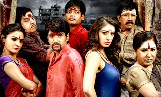 'Aranmanai' Movie Posters