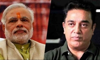 Will Kamal Haasan accept Narendra Modi's invitation?
