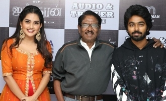 'Ayngaran' Movie Audio Launch