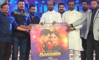 'Kaappaan' Movie Audio Launch