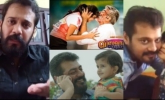 Thala Ajith's 'Kannaana Kanney' song inspired by my life - Siruthai Siva's brother Bala