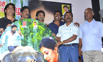 'Beedi' Movie Audio Launch