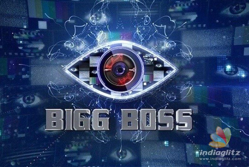 Actress plans for a baby in the Bigg Boss house