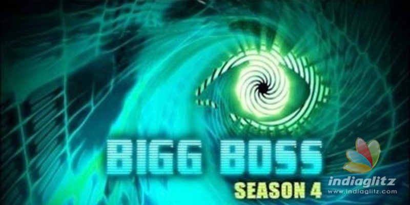 Bigg Boss 4 to be hosted by  superstar?