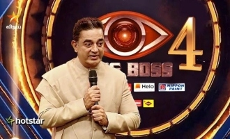 Young heroines join Bigg Boss 4 Tamil as contestants?