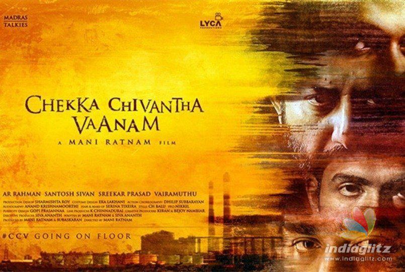 Chekka Chivantha Vaanam release date announced!