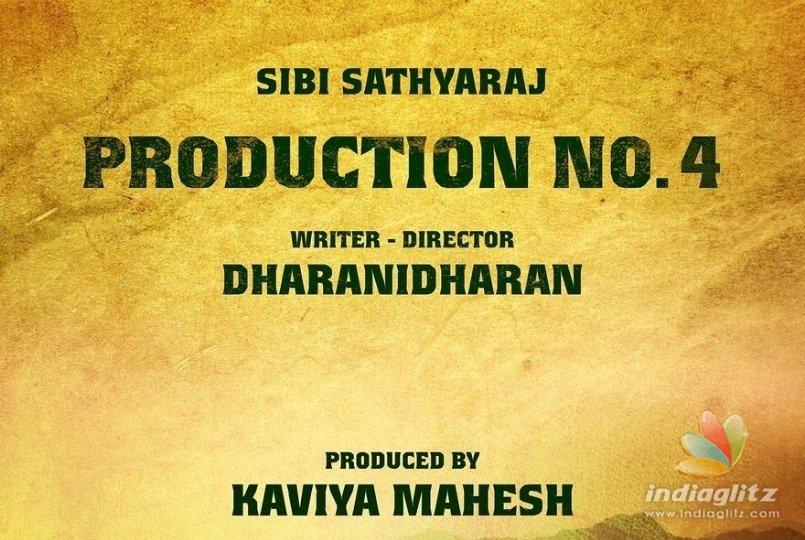 Sibiraj vs man eating tiger in new movie