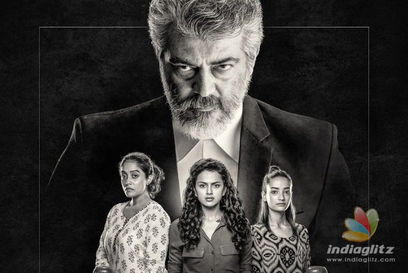 Breaking! Thala Ajiths Nerkonda Paarvai release date confirmed officially