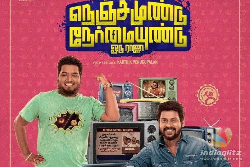 Sivakarthikeyans second production first look released
