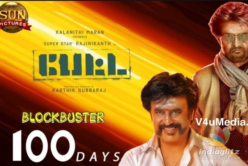 Superstar Rajinikanths Petta powers to magical 100 days
