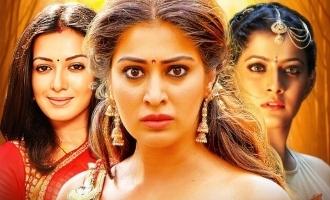 'நீயா 2' ரிலீஸ் தேதி திடீர் மாற்றம்: காரணம் இதுதான்!