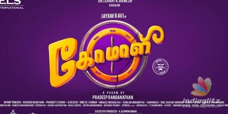 Jayam Ravis next movie interesting title revealed