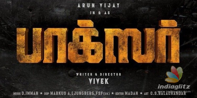 Arun Vijays next movie title look poster released