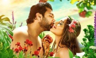 Jayam Ravi and Kajal Agarwal sizzle in 'Comali' seventh look
