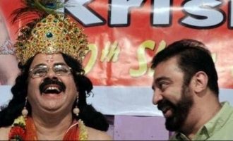 Crazy is not the suitable name for my friend - Kamal's emotional tribute to Crazy Mohan