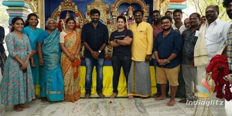 Majestic title of Vijay Sethupathis new movie announced