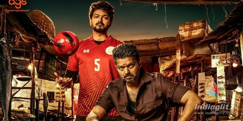 Vijays Bigil: Super-exciting update