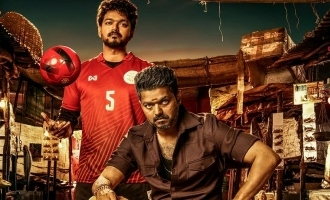 Another name of Vijay in Bigil revealed?