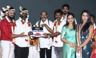 'Boxer' Movie Pooja