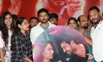 'Un Kadhal Irunthal' Movie Audio Launch