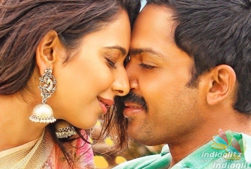 Karthi-Rakul Preet new movie title is out?