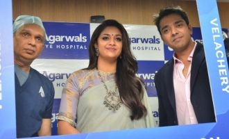 Keerthy Suresh Launches Agarwal Eye Hospital