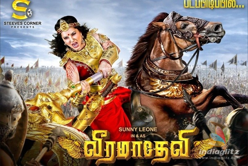 Sunny Leone looks bold, fierce and unstoppable in Veeramadevi first look!