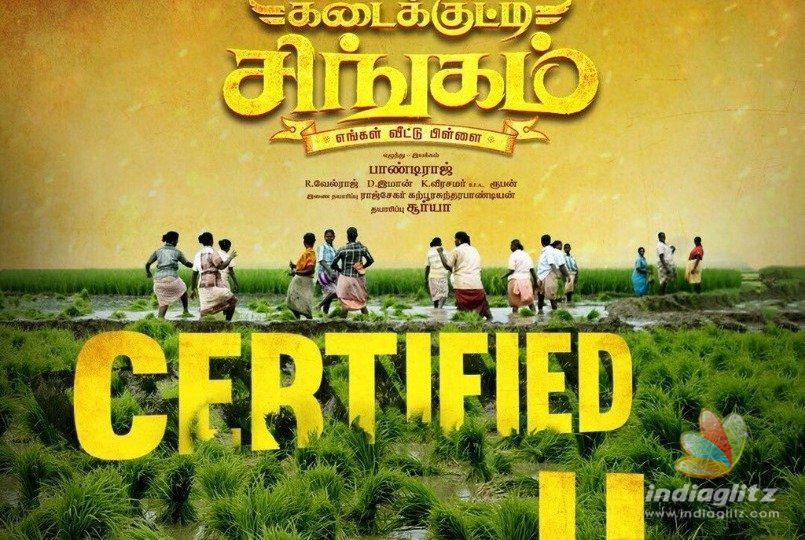 Pandiraj creates a huge record with kadaikutty singam censor pandiraj creates a huge record with kadaikutty singam censor altavistaventures Images