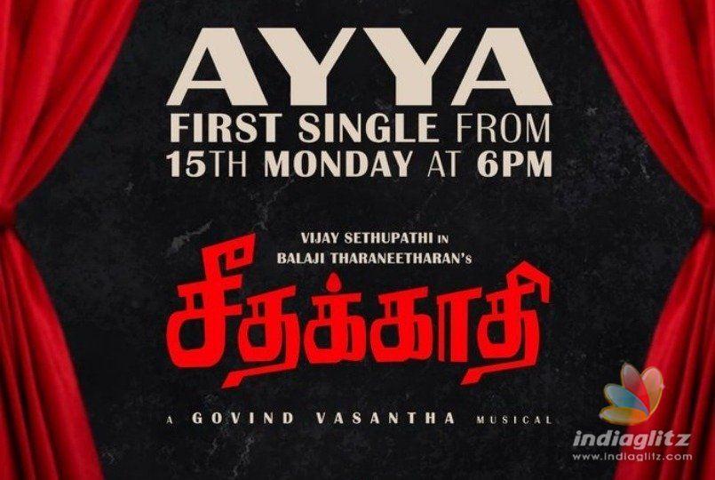 Vijay Sethupathis Seethakathi single release date announced
