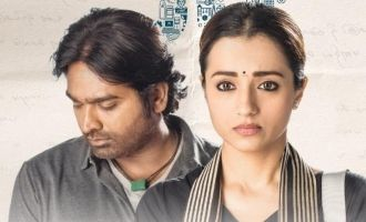 After Rajinikanth, Vijay Sethupathi and Trisha get this honor