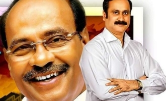 PMK first candidate list announced