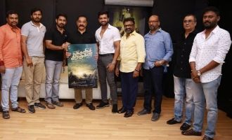 Kamal Haasan unveils powerful title of Vijay Antony - Arun Vijay movie