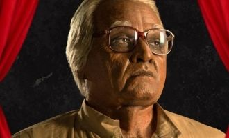 Vijay Sethupathi's 'Seethakathi' trailer release date announced