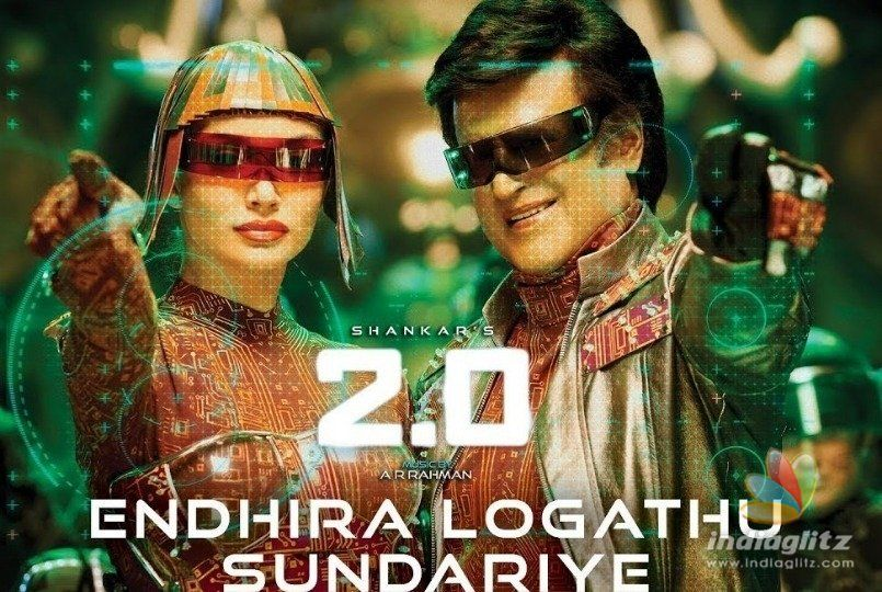 Sets the Screens on Fire - Shankar's '2.0' trailer review