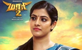 Varalakshmi Sarathkumar's powerful 'Maari 2' character revealed