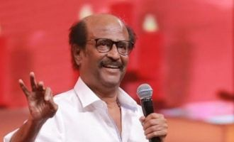 'Petta' Movie Audio Launch