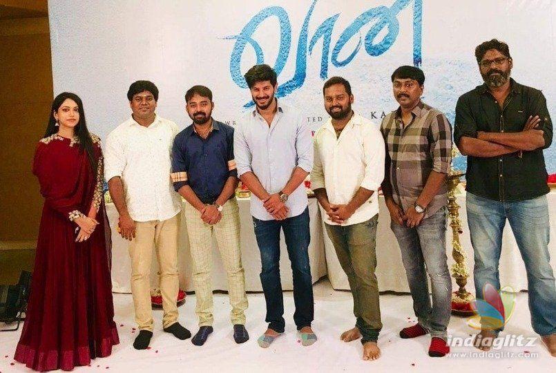 Dulquer Salmans new Tamil movie begins