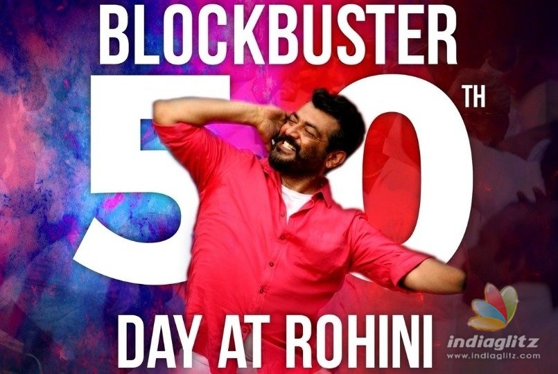 On 26th Day Thala Ajiths Viswasam creates record for 50th Day
