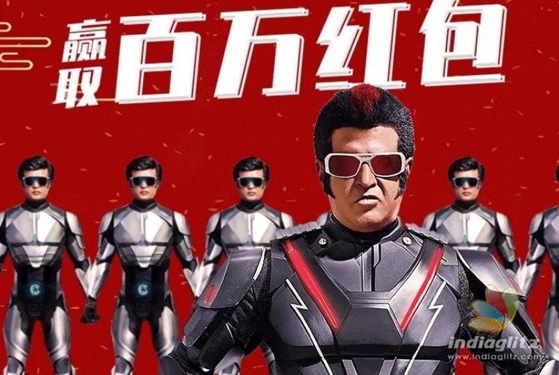 Superstar Rajinikanths next release title announced