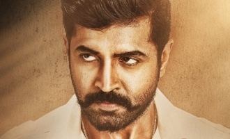 The first look of Arun Vijay's 'AV33' is out now! - Powerful title revealed