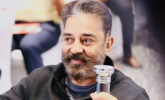 Kamal Haasan's current status in vote counts