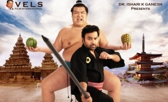 Agila Ulaga Superstar Shiva's whacky 'Sumo' first look is here