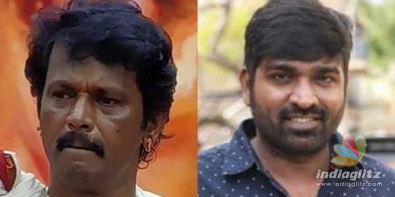 Vijay Sethupathi asked to enter Bigg Boss 3 immediately