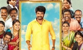 Sivakarthikeyan's 'Namma Veetu Pillai' multistarrer second look out