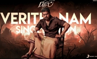 "Shocking! Thalapathy Vijay's ""Verithanam"" song from 'Bigil' leaked?"