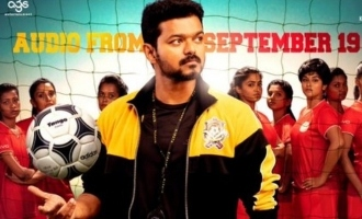 Breaking! Thalapathy Vijay's new showstopper 'Bigil' poster out