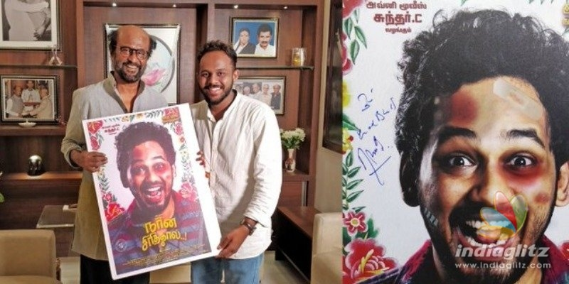 Rajinikanth unveils Hip Hop Tamizhas new movie first look